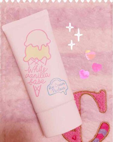 トーンアップベース バニラホワイトクリーム/アイスクリームパーラー コスメティクス/化粧下地を使ったクチコミ(1枚目)