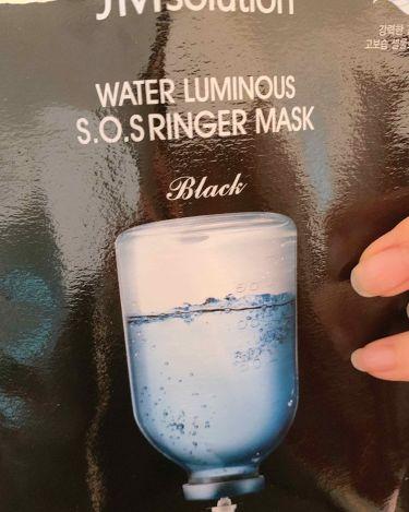 JMsolution WATER LUMINOUS S.O.S AMPOULE VITA MASK/その他/シートマスク・パックを使ったクチコミ(1枚目)