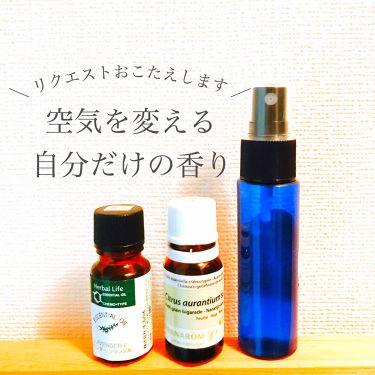 駒さんの「生活の木ラベンダー・フランス産(真正ラベンダー)精油<その他>」を含むクチコミ