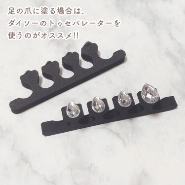 ミニネイル/パラドゥ/マニキュアを使ったクチコミ(6枚目)