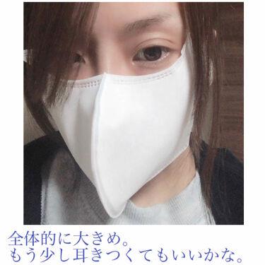 しっとり美肌マスク/小林製薬/その他を使ったクチコミ(3枚目)