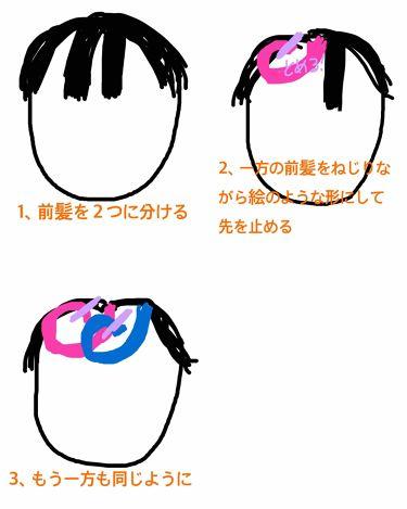 跡が付かない前髪クリップ/マペペ/ヘアケアグッズを使ったクチコミ(2枚目)