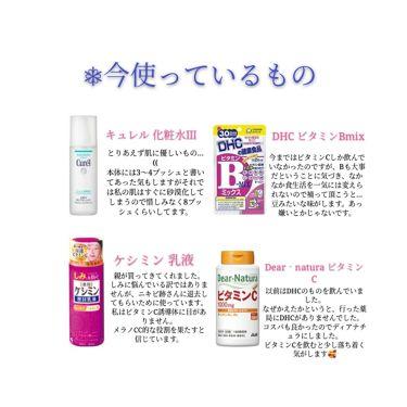 潤浸保湿 化粧水 III とてもしっとり/Curel/化粧水を使ったクチコミ(3枚目)