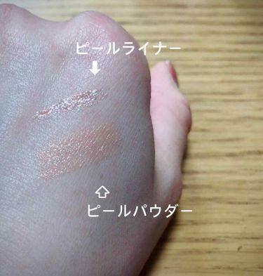 NMB48 吉田朱里 プロデュース キラキラW涙袋メーカーつき IDOL MAKE BIBLE@アカリン/主婦の友社/書籍を使ったクチコミ(3枚目)
