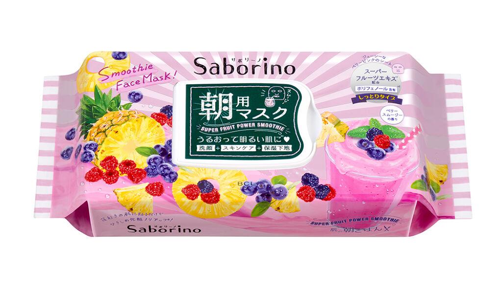 目ざまシート べリースムージーの香り サボリーノ