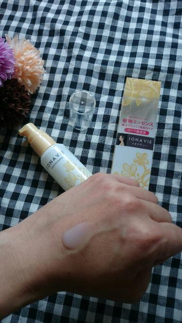 チューンコンクエッセンス/イオナヴィー/美容液を使ったクチコミ(1枚目)