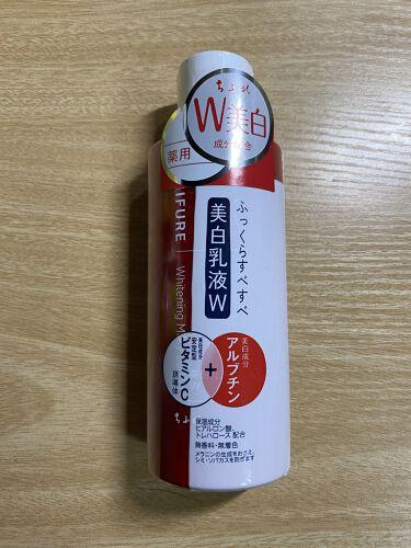 美白乳液 W/ちふれ/乳液を使ったクチコミ(1枚目)