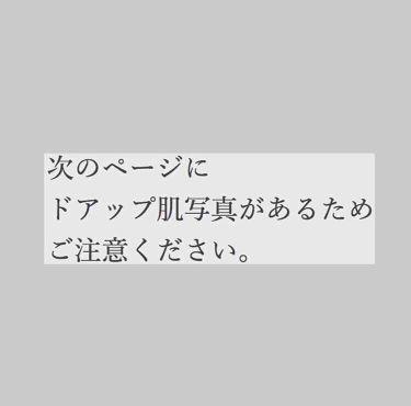 マットシフォン UVリキッドファンデ/kiss/リキッドファンデーションを使ったクチコミ(2枚目)