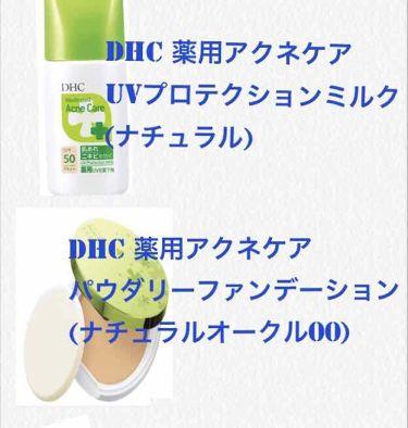 薬用 アクネケア コンシーラー/DHC/コンシーラーを使ったクチコミ(2枚目)
