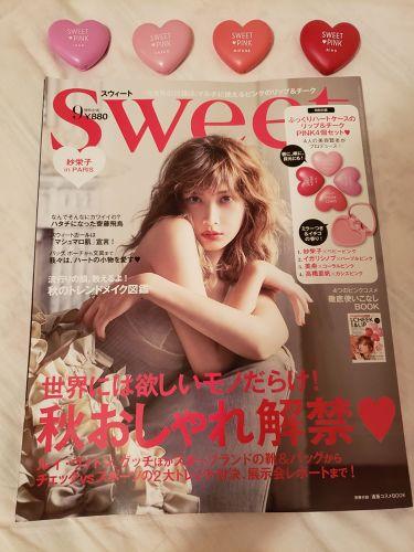 ふうかさんの「SWEET(スウィート)雑誌付録<その他>」を含むクチコミ