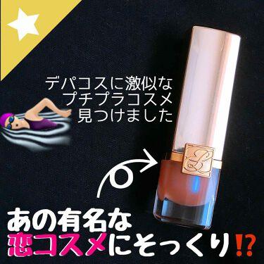 ピュア カラー クリスタル シアー リップスティック/ESTEE LAUDER/口紅を使ったクチコミ(1枚目)