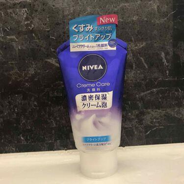 ニベアクリームケア洗顔料 ブライトアップ/ニベア/洗顔フォームを使ったクチコミ(1枚目)