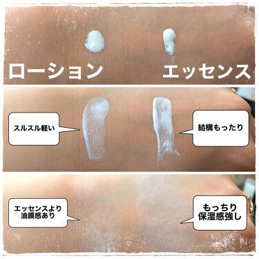 UVローション SPF50+/Curel/日焼け止め(顔用)を使ったクチコミ(3枚目)