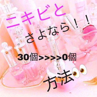 薬用アクネコントロール スポッツエッセンス EX/DHC/美容液を使ったクチコミ(1枚目)
