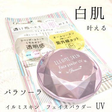 min♡さんの「パラソーラパラソーラ イルミスキン フェイスパウダー UV<プレストパウダー>」を含むクチコミ