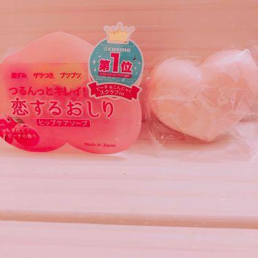 きなさんの「ペリカン石鹸恋するおしり ヒップケアソープ<バストアップ・ヒップケア>」を含むクチコミ