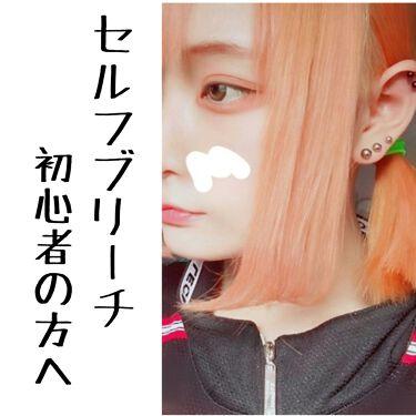 エブリ カラートリートメント/アンナドンナ/ヘアカラー・白髪染め・ブリーチを使ったクチコミ(1枚目)