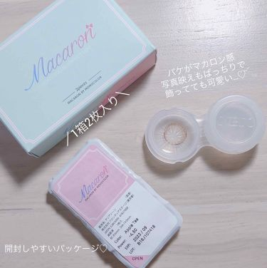 Macaron by momocolor/その他/その他化粧小物を使ったクチコミ(3枚目)