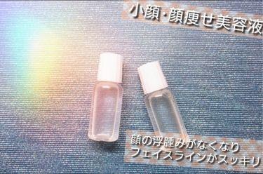 小顔・顔痩せ美容液/あいび/美容液を使ったクチコミ(1枚目)