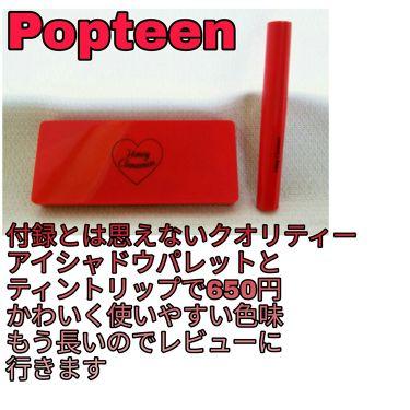 しのさんの「Popteen (ポップティーン)POPTEEN付録<パウダーチーク>」を含むクチコミ