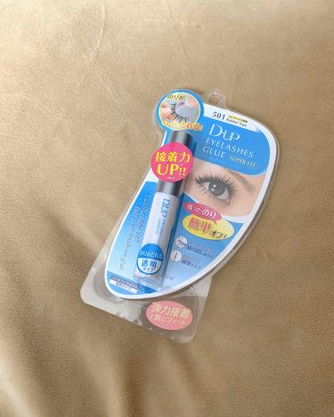 アイラッシュグルー スーパーフィット501/D-UP/その他化粧小物を使ったクチコミ(1枚目)