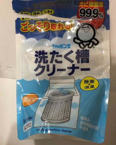 シャボン玉洗濯槽クリーナー/シャボン玉石けん/その他を使ったクチコミ(1枚目)