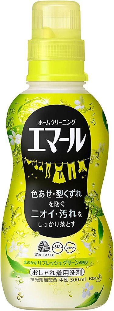 エマール リフレッシュグリーンの香り (旧) エマール