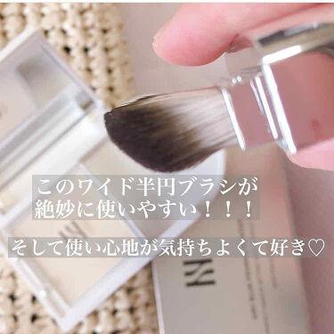 エアリーブラープライミングパウダー/HERA/化粧下地を使ったクチコミ(4枚目)