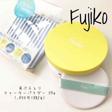 フジコあぶらとりウォーターパウダー/Fujiko/プレストパウダー by 𝗁𝖺𝗋𝗎𝗇𝖺*