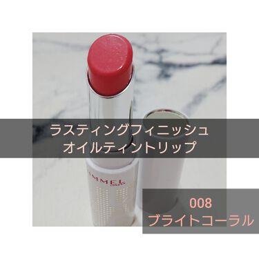 ラスティングフィニッシュ オイルティントリップ/リンメル/口紅を使ったクチコミ(1枚目)