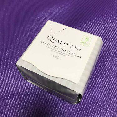 クオリティファースト オールインワンシートマスクW EX BOX