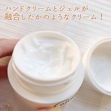リペア薬用保湿クリーム/コラージュ/フェイスクリームを使ったクチコミ(3枚目)