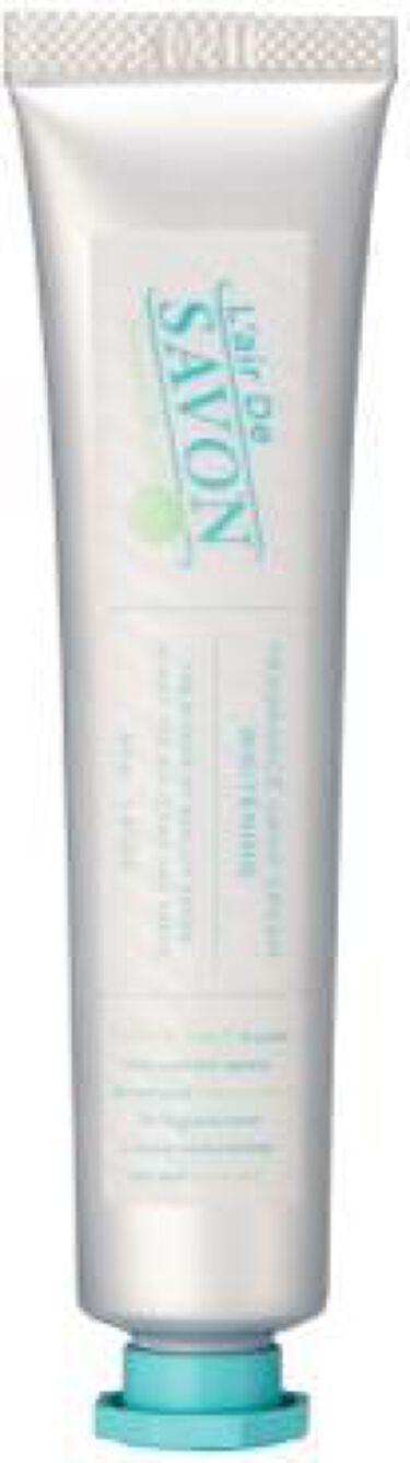 2020/9/19発売 レールデュサボン フレグランスハンドクリーム ホワイトニング(センシュアルタッチ)