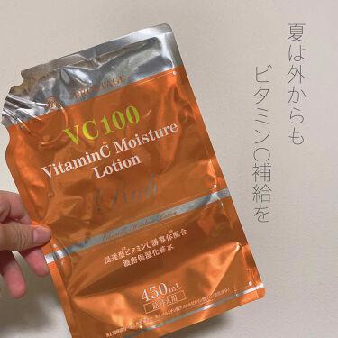 プロステージ VC100 ビタミンC モイスチャーローションリッチ/ナチュリア/化粧水を使ったクチコミ(1枚目)