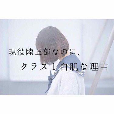 伊藤さんの「スキンアクアトーンアップUVエッセンス<日焼け止め(ボディ用)>」を含むクチコミ