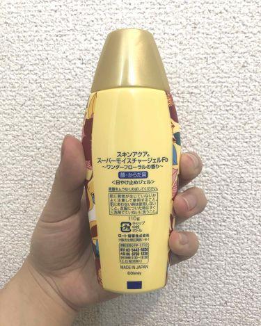 みっちぇ on LIPS 「#みっちぇの購入品全身用日焼け止め〜スキンアクアのいつものサラ..」(3枚目)