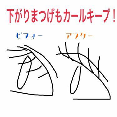 ラッシュマキシマイザー/KATE/マスカラ下地・トップコートを使ったクチコミ(1枚目)
