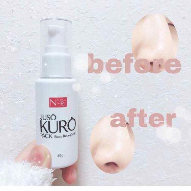 JUSO KURO SOAP/その他/洗顔フォームを使ったクチコミ(1枚目)