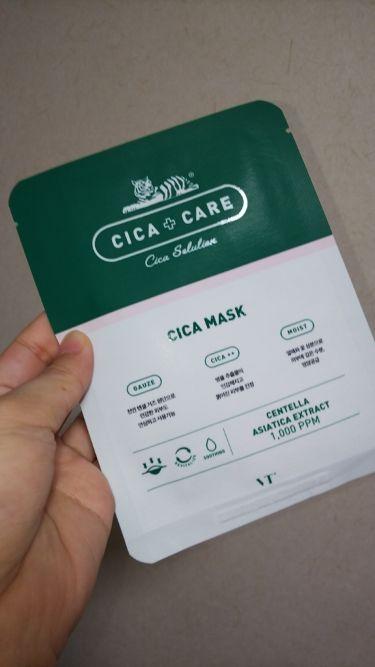 CICA+CURE CICA MASK(VT36.5°)/その他/シートマスク・パックを使ったクチコミ(1枚目)