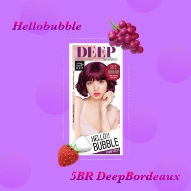 【画像付きクチコミ】🍇🍓本当に可愛い!!!!紫とピンクが好きな方にはたまらない色だと思います!!🍓🍇友達にセルフカラーだとは思えない綺麗さと褒められちゃいました!┈┈┈┈┈┈┈┈┈┈┈┈┈┈┈┈┈┈┈┈【使った商品】HelloBubble(ディープボルド...
