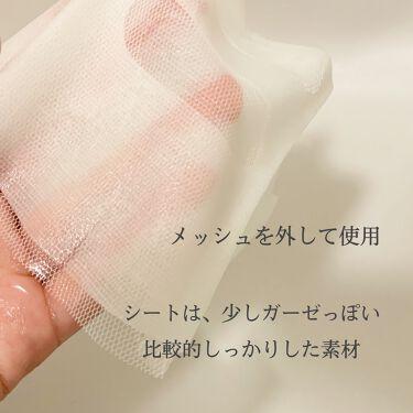 マデカソ CICAシートマスク/A'pieu/シートマスク・パックを使ったクチコミ(3枚目)