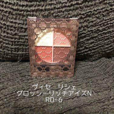 グロッシーリッチ アイズ N/Visee/パウダーアイシャドウを使ったクチコミ(1枚目)