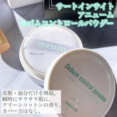 ウルトラ セッティング リアル フィクサー/saat insight/ミスト状化粧水を使ったクチコミ(9枚目)