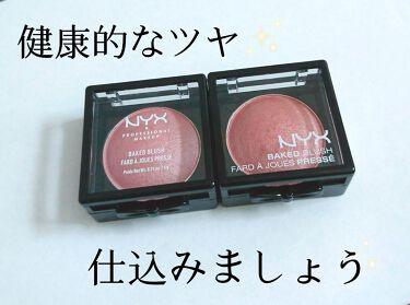 NYX(海外) ベイクド ブラッシュ