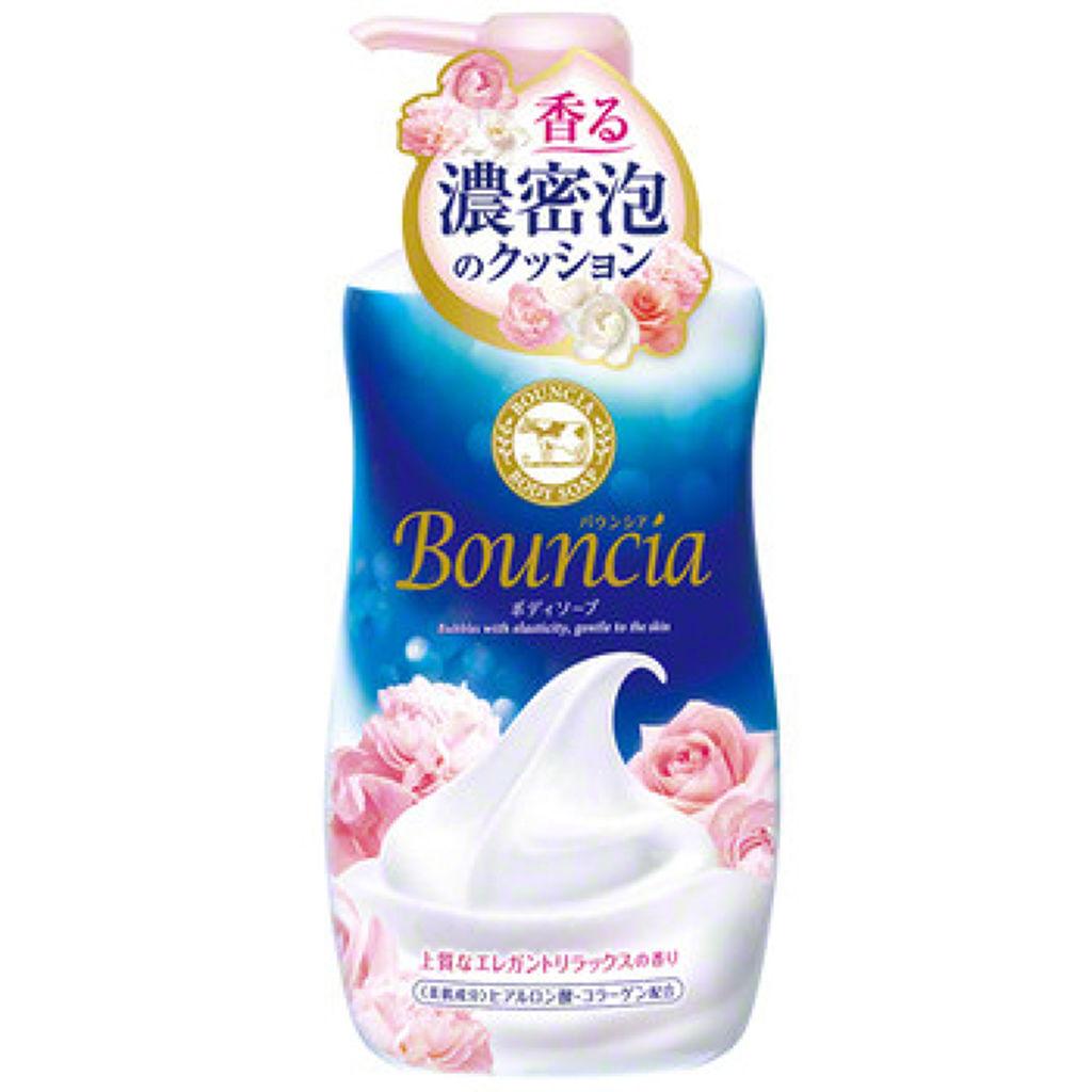 バウンシアボディソープ エレガントリラックスの香り ポンプ付