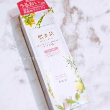 保湿化粧水/肌美精/化粧水を使ったクチコミ(1枚目)