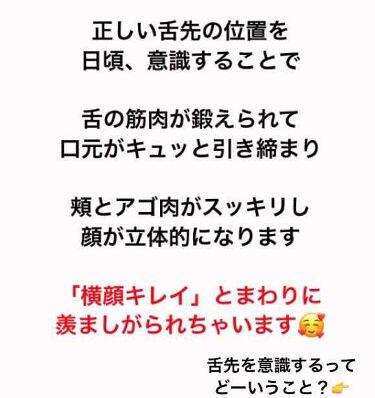 しゅり@小顔専門トレーナー on LIPS 「田中みな実さんがご自身の美容法の話しをするとき「特別なことはし..」(3枚目)