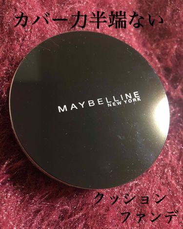 なぁねこさんの「MAYBELLINE NEW YORKSP クッション ウルトラカバークッション BB<化粧下地>」を含むクチコミ