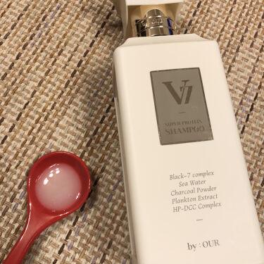 V7 スーパープロテイン シャンプー/by : OUR/シャンプー・コンディショナーを使ったクチコミ(2枚目)