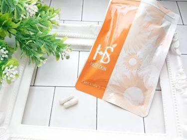 ヘリオスキン/ヘリオスキン/美肌サプリメントを使ったクチコミ(2枚目)